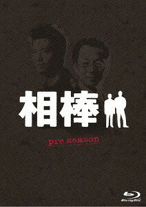 相棒 Pre Season ブルーレイBOX[Blu-ray] / TVドラマ