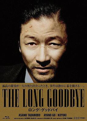 ロング・グッドバイ ブルーレイBOX[Blu-ray] / TVドラマ