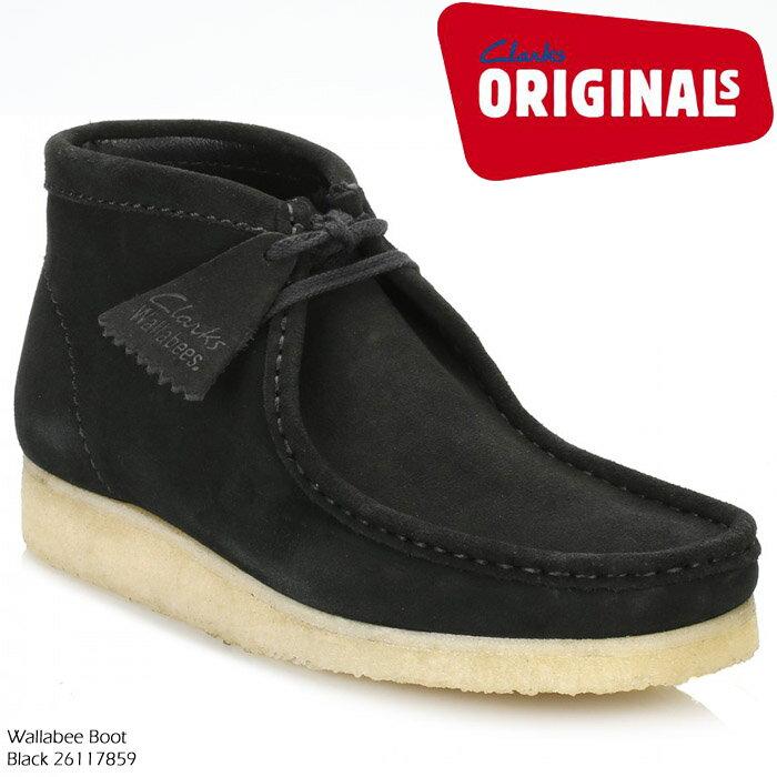 クラークス CLARKS Wallabee Boot Black 26117859 ワラビー ビースワックス レザー ブーツ カジュアル シューズ 革靴【USサイズ】