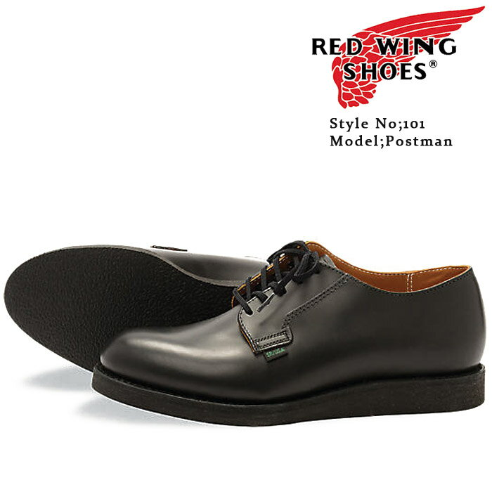 RED WING POSTMAN BOOT 101 Black Chaparral【Width:D】 レッドウイング ポストマン