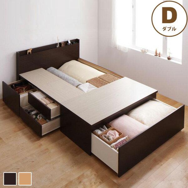 日本製 チェストベッド (ダブルサイズ/フレームのみ) fu-ton ふーとん 送料無料国産 ベッドフレーム ベッド ダブル 収納 収納付き 大容量 引き出し 引き出し付き ベッド下収納 棚付き コンセント付き 木製 おすすめ シンプル 白 ブラウン netc5