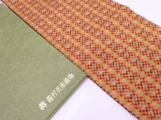 q新品 龍村美術織物製 打出小槌文光波帯(仕立て名古屋帯)