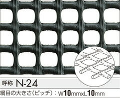 タキロン トリカルネットN-24 0.62m×50m