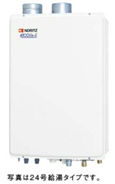 NORITZ 集合住宅向け フルオート ガスふろ給湯器 エコジョーズ 24号 屋内壁掛 強制給排気形 GT-C2452AWX-SFF-2 BL ユコアGT ECOジョーズ ノーリツ