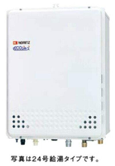 NORITZ 集合住宅向け オート ガスふろ給湯器 エコジョーズ 16号 PS扉内上方排気延長設置形 GT-C1652SAWX-H-2 BL ユコアGT ECOジョーズ ノーリツ