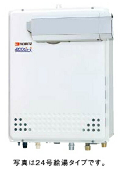 NORITZ 集合住宅向け オート ガスふろ給湯器 エコジョーズ 20号 浴室リモコン 台所リモコン PSアルコーブ設置形 GT-C2052SAWX-L-2 BL RC-D101SE RC-D101ME ユコアGT ECOジョーズ ノーリツ