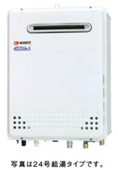 NORITZ 集合住宅向け オート ガスふろ給湯器 エコジョーズ 20号 浴室リモコン 台所リモコン PS標準設置形 GT-C2052SAWX-PS-2 BL RC-D101SE RC-D101ME ユコアGT ECOジョーズ ノーリツ