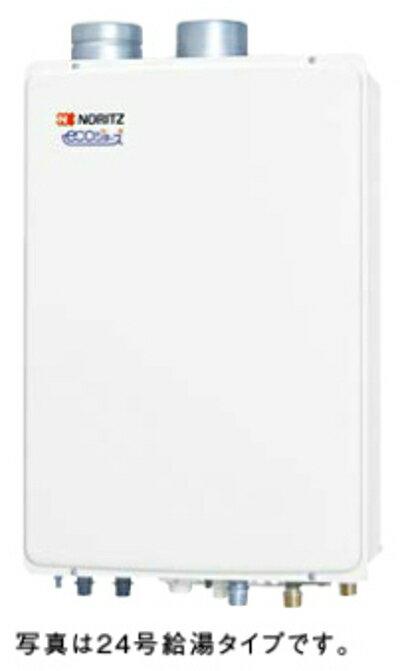 NORITZ 集合住宅向け オート ガスふろ給湯器 エコジョーズ 20号 浴室リモコン 台所リモコン 屋内壁掛 強制給排気形 GT-C2052SAWX-SFF-2 BL RC-D101SE RC-D101ME ユコアGT ECOジョーズ ノーリツ