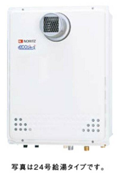 NORITZ 集合住宅向け オート ガスふろ給湯器 エコジョーズ 16号 PS扉内設置形 GT-C1652SAWX-T-2 BL ユコアGT ECOジョーズ ノーリツ