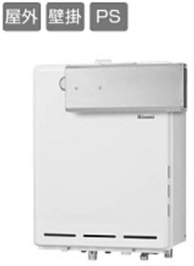 Rinnai オート ガスふろ給湯器 16号 リモコンセット(浴室・台所) アルコーブ設置型 RUF-A1605SAA MBC-220VC-A ユッコUF リンナイ