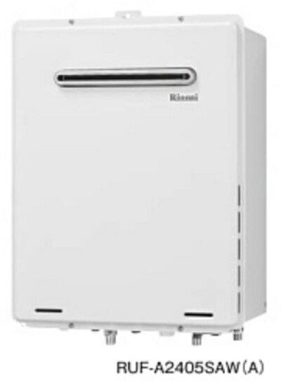 Rinnai オート ガスふろ給湯器 16号 リモコンセット(浴室・台所) 屋外壁掛型 PS設置型 RUF-A1605SAW MBC-220VC-A ユッコUF リンナイ