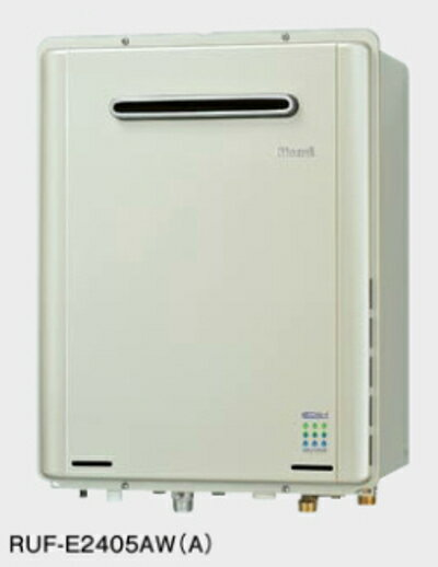 Rinnai フルオート ガスふろ給湯器 エコジョーズ 24号 屋外壁掛型 RUF-E2405AW ユッコUF ECOジョーズ リンナイ