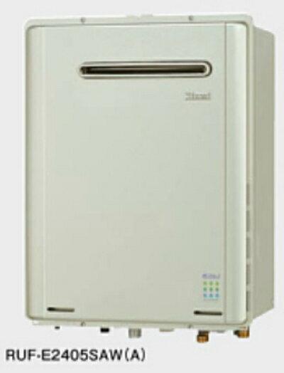 Rinnai オート ガスふろ給湯器 エコジョーズ 16号 アルコーブ設置型 RUF-E1605SAA ユッコUF ECOジョーズ リンナイ