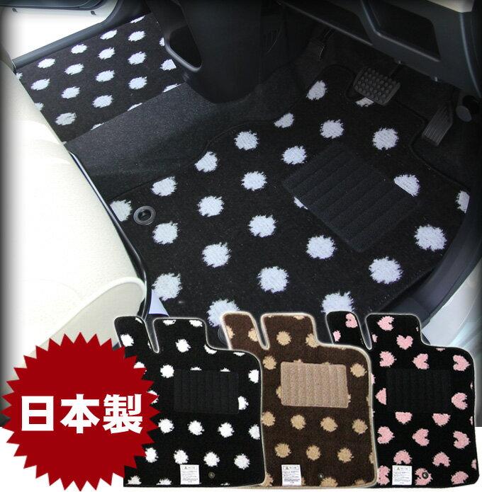 【新作】 .ダイハツ ブーンルミナス BOON LUMINAS boon luminas M502・512G 平成20年12月~かわいいラブリーマット 1台分 選べる3デザイン  純正仕様・日本製
