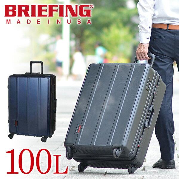 スーツケース キャリー ハード 旅行!ブリーフィング BRIEFING 100L 大型 1週間以上 [H-100] brf305219 旅行 メンズ レディース ギフト プレゼント 【ポイント10倍】【あす楽対応】【送料無料】