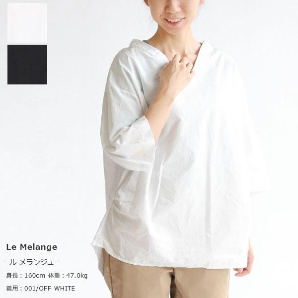 Le Melange(ル・メランジュ) 後ろ切替え スキッパープルオーバーブラウス (6741003)※簡易包装で1枚のみDM便(メール便)配送可能です。