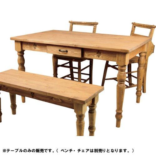 Foret フォレ ダイニングテーブルCFS-771