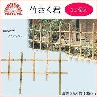 八ツ矢工業(YATSUYA) 竹さく君×12個 57045 1065059