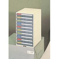 LC-10P ナカバヤシ レターケース A4 浅10段 / カラー分類でスピーディな書類整理。
