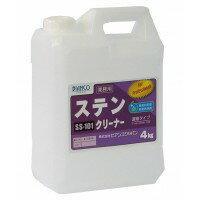 ビアンコジャパン(BIANCO JAPAN) ステンクリーナー ポリ容器 4kg SS-101 / ステンレスのサビや汚れを除去します。