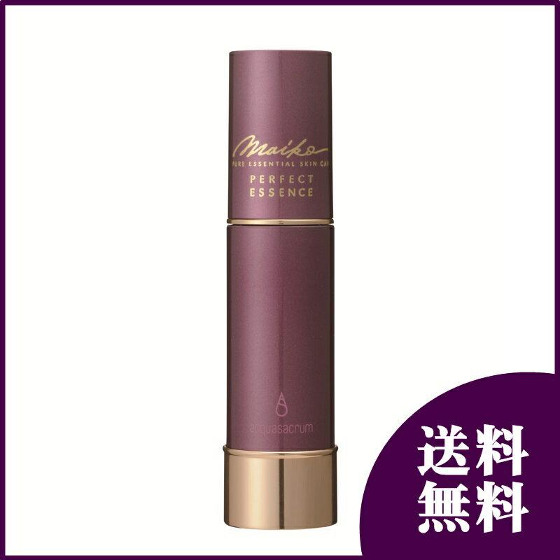 スイゼンジノリ化粧品【MAIKO パーフェクトエッセンス】30ml