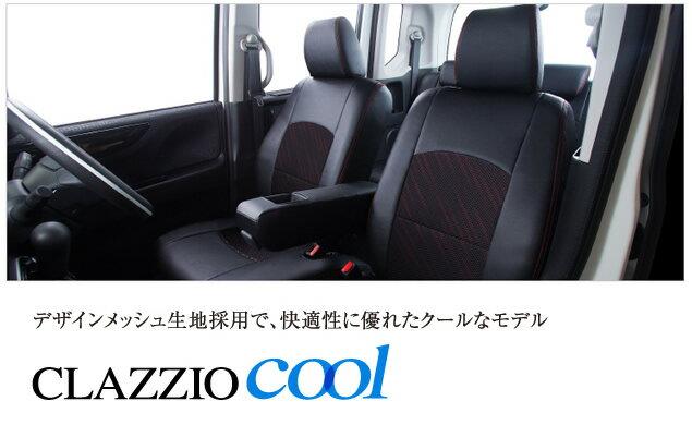 Clazzio クラッツィオ シートカバー Clazzio Cool (クール) スズキ ランディ 品番:EN-5631