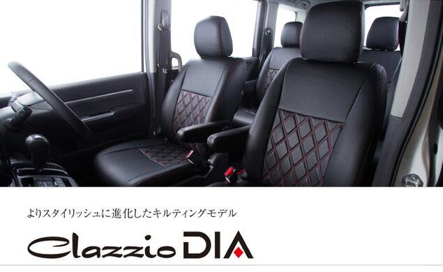 Clazzio クラッツィオ シートカバー DIA ダイア トヨタ プリウスα 品番:ET-1605