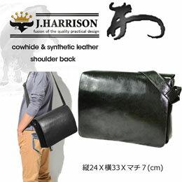 <欠品中 予約順>☆J.HARRISON 紳士用 牛革&合皮ショルダーバッグ jwt-022BK