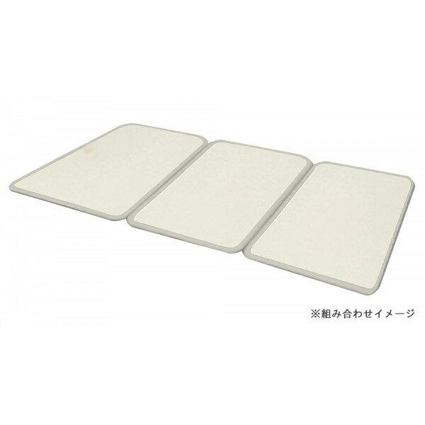 ●【送料無料】パール金属 HB-1365 シンプルピュア アルミ組み合わせ風呂ふたW16 78×157cm(3枚組)「他の商品と同梱不可」