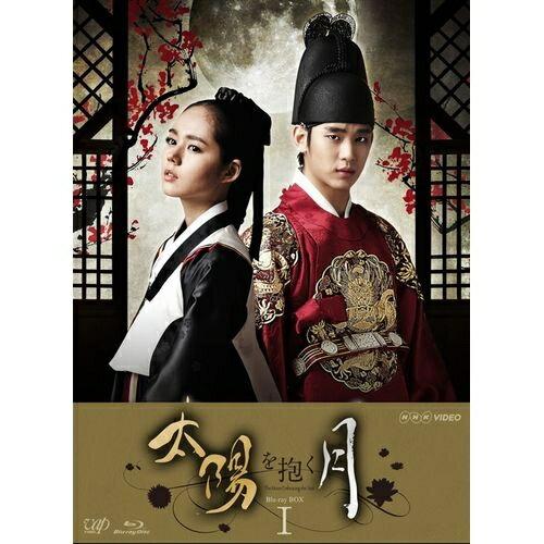 太陽を抱く月 ブルーレイBOX1 全5枚+特典ディスク1枚セット 朝鮮王朝時代の架空の王と、記憶を失って巫女として生きる女性の切ない愛を描くファンタジー・ロマンス史劇。