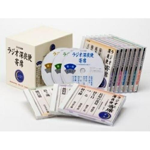 CD ラジオ深夜便寄席 ~深夜便落語100選より~ CD-BOX 全10枚セット