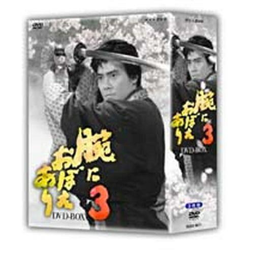 腕におぼえあり3 DVD-BOX 全3枚セット