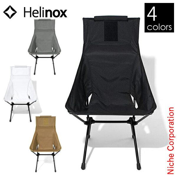 ヘリノックス Tac タクティカルサンセットチェア [ 19755009 ] [アウトドア用品 チェア 椅子][ビーチチェア][あす楽]