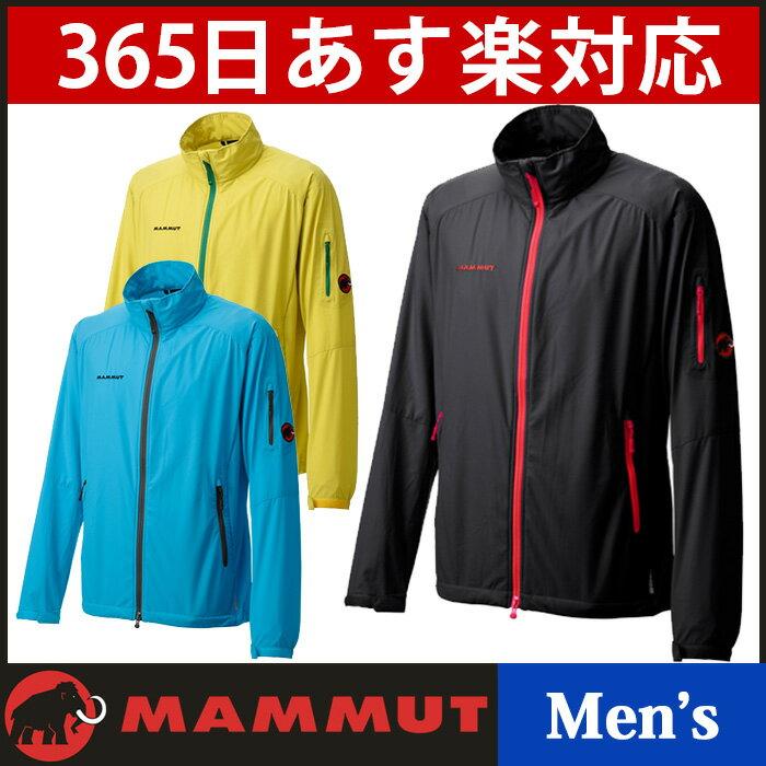 ソフテック タフ ライト ジャケット メンズ Softech Tough Light Jacket Men マムート [1010-16270]男性用  コンパクト・軽量  ウエア[あす楽]