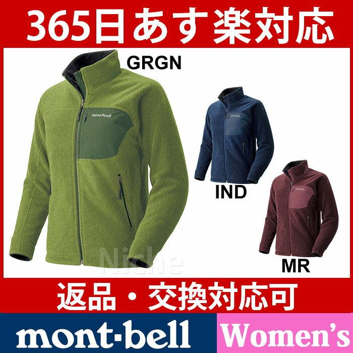 モンベル クリマウール ウィンドストッパー ジャケット Women's #1106514 [ mont-bell   モンベル ジャケット  ]【RCP】[あす楽]