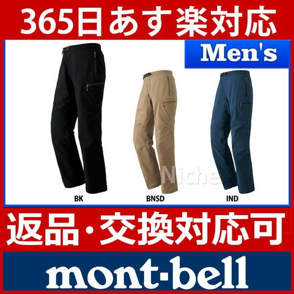 モンベル ストライダーパンツ Men's #1105461[あす楽][nocu]