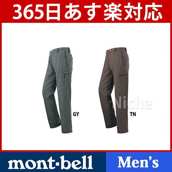 モンベル ウール トレッキングパンツ Men's #1105510[ 返品交換不可 ][あす楽]