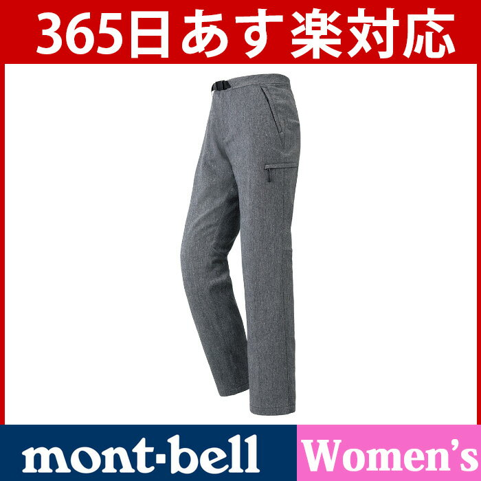 モンベル ウール トレッキングパンツ Women's(グレー) #1105546[あす楽]
