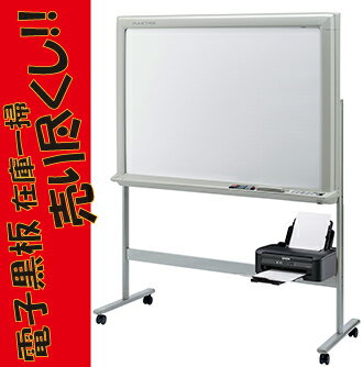 【送料無料】コピーボード・標準タイプ筆記面4面/LF-64T