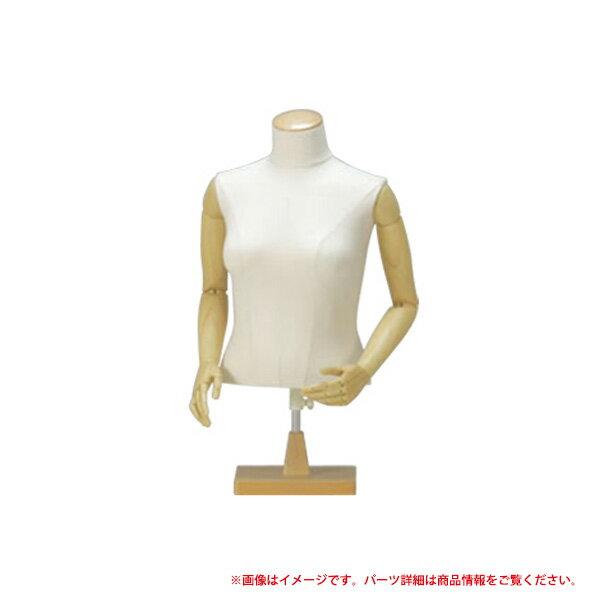 ラージサイズボディ 婦人 FFZT93-A7-37 可動腕 卓上型 トルソー レディス 手芸 フリマ 洋服