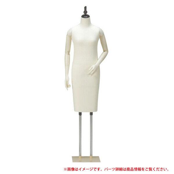 和装ボディ 婦人 KL11-A72V-29 着物・浴衣用 手首・関節部回転 股下長め トルソー レディス 手芸