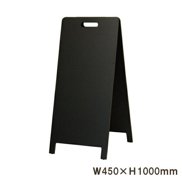 スタンド黒板 マーカー・チョーク兼用 HTBD-104 カフェや整骨院の看板にぴったり 持ち手穴のついたA型黒板サイン