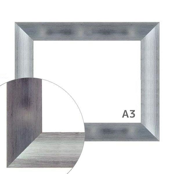 額縁eカスタムセット標準仕様 D-44099 作品厚約1mm~約3mm、高級ポスターフレーム (A3)