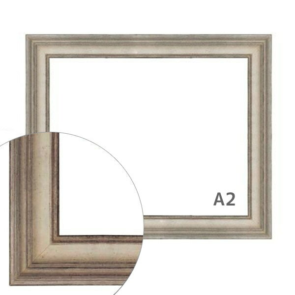 額縁eカスタムセット標準仕様 16-6477 作品厚約1mm~約3mm、白・銀色のポスターフレーム (A2)