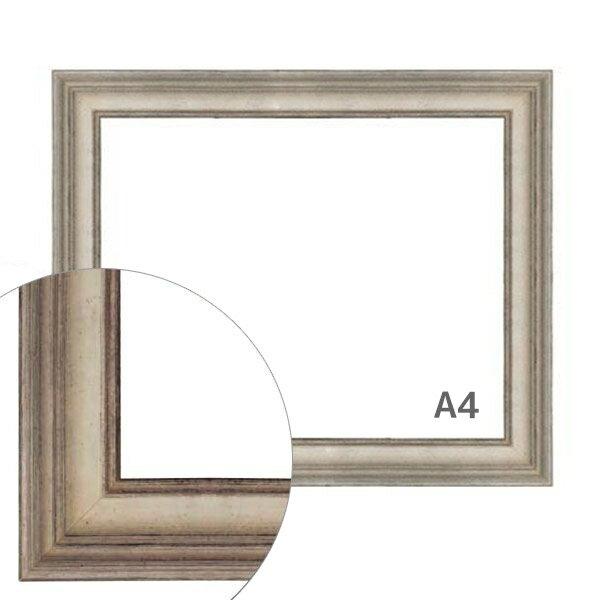 額縁eカスタムセット標準仕様 16-6477 作品厚約1mm~約3mm、白・銀色のポスターフレーム (A4)