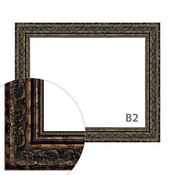 額縁eカスタムセット標準仕様 18-6519 作品厚約1mm~約3mm、黒・金色の模様があるポスターフレーム (B2)