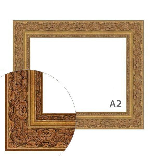 額縁eカスタムセット標準仕様 26-6542 作品厚約1mm~約3mm、模様がある金色のポスターフレーム (A2)