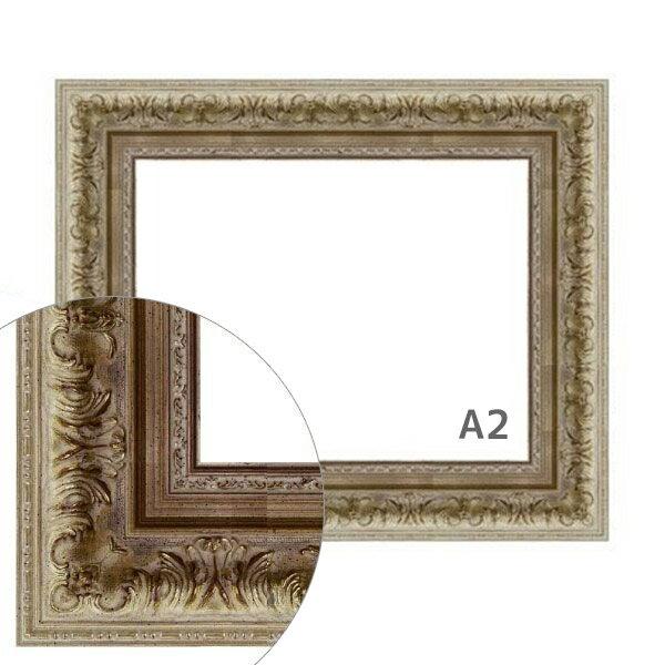 額縁eカスタムセット標準仕様 44-6718 作品厚約1mm~約3mm、銀色の模様入りポスターフレーム (A2)