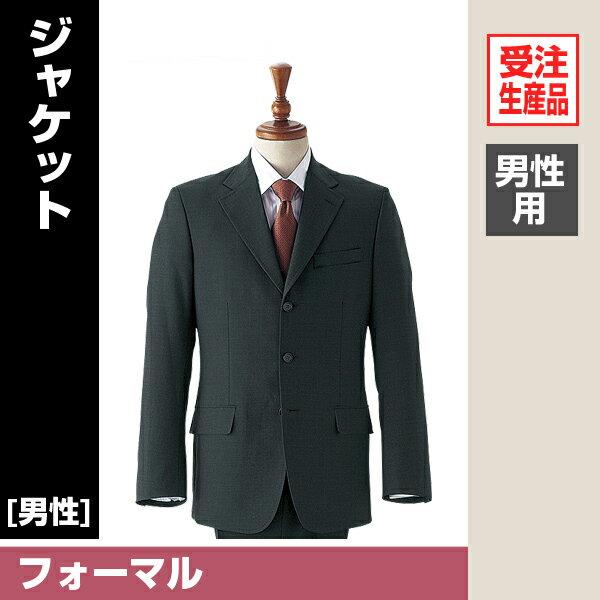 ジャケット[男]ベージュ KM-7211 ベージュ (選べるサイズ)