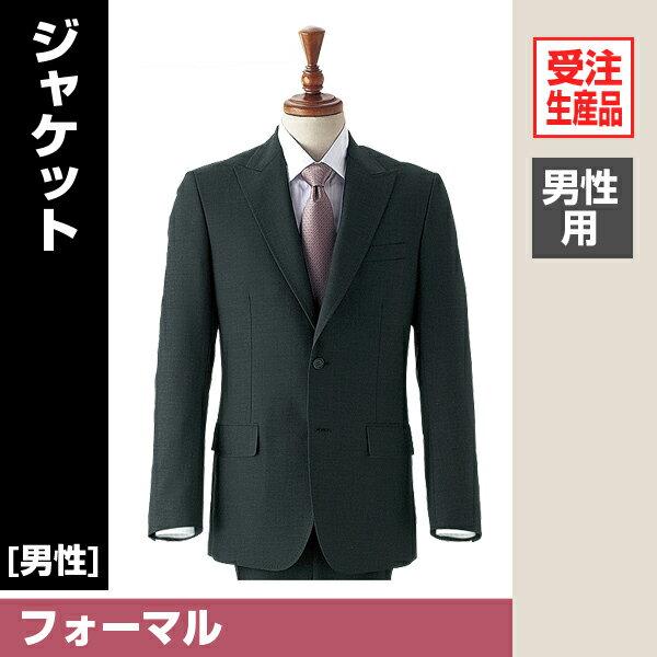 ジャケット[男]チャコール KM-7213 チャコール (選べるサイズ)